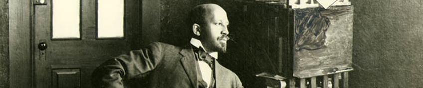 Dubois header image - About Du Bois